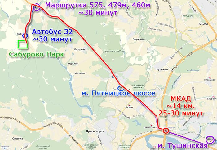 Схема проезда Сабурово Парк